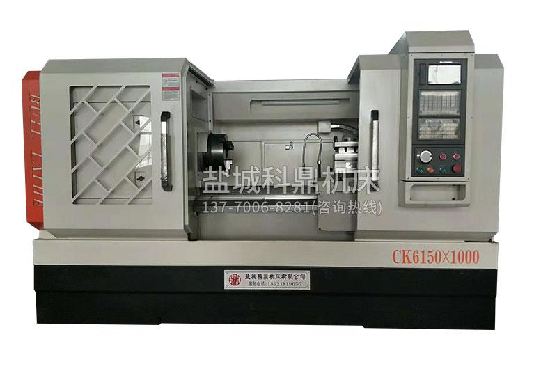CK6150X1000